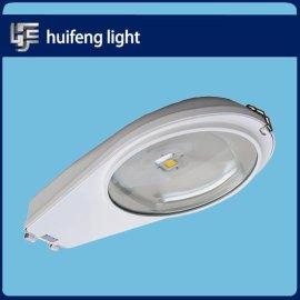 厂家直销大功率LED路灯 HB-RL1028