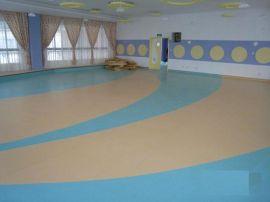 南部儀隴營山南充幼兒園地板PVC塑膠運動地板