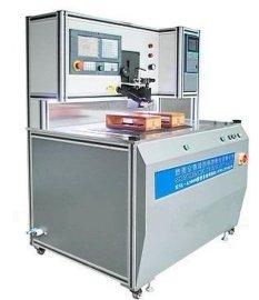 厂家供应动力电池全自动点焊机
