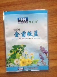 广式凉茶包装袋