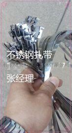 不锈钢扎带的价格、图片、使用说明,石家庄金淼电力器材有限公司生产