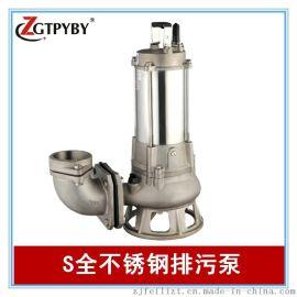 不锈钢离心水泵 客户返单率高达78% 不锈钢离心水泵