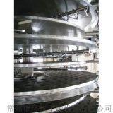 钼粉专用盘式连续干燥设备