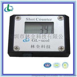 端子机模具用计数器配备后台系统,无线发射器接收,只需在办公室即可了解端子机生产状况,用于端子机模具压着数据统计,记录次数**,无直接清零按钮,