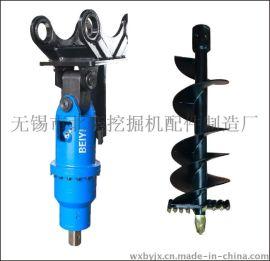北奕机械直径300mm的小型挖掘机液压螺旋钻机 螺旋地钻多少钱