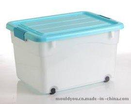 抽屉式塑料整理箱模具制作 台州塑料整理箱模具厂