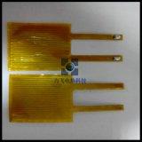 PI&KAPTON電熱膜 機械設備加熱專用 耐溫高