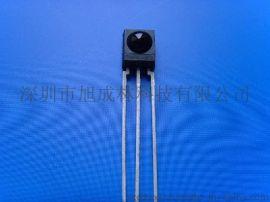 XC-0038B紅外接收頭,遙控接收頭,空調接收頭,電視接收頭,高品質接收頭