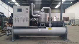 苏州冷水机, 水冷式冷冻机昆山格律斯