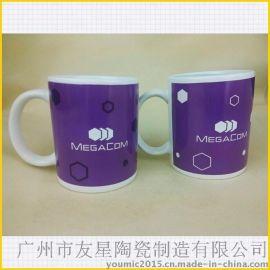 广州友星陶瓷供应贵紫色款 变色杯 热转印杯LOGO加印