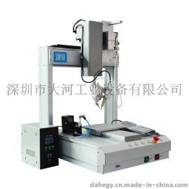 全自动焊锡机DH-T3311*