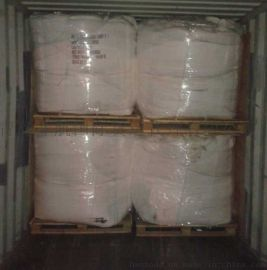 供应青岛天津到俄罗斯RUSSIA新罗西斯克Novorossiysk集装箱整箱拼箱开顶框架散杂货海运