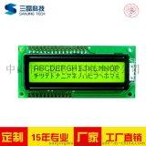 LCD1602 黃綠屏 1602液晶屏 LCD-1602-5V 黑字體 帶背光