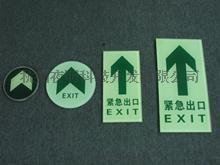 夜光指示地标,地铁发光标识,钢化玻璃发光地标
