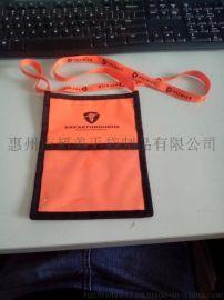 惠州工厂专业定做420D防水牛津布卡套 展会**套