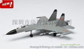 仿真合金静态1: 72歼11b战斗机模型合金飞机模型