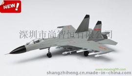 模擬合金靜態1: 72殲11b戰鬥機模型合金飛機模型
