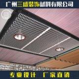 爆款热销喷塑冲孔装饰网板 镀锌冲孔装饰网板 铁皮冲孔装饰网板
