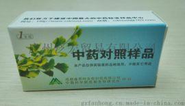 供应中草药对照品 CAS 10083-24-6 白皮杉醇
