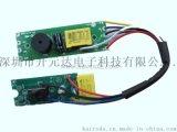 新款GHD直发器控制板PCB电路板线路板电子产品开发设计