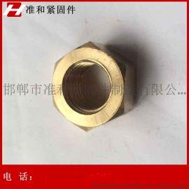 厂家直销  铜螺母  m12