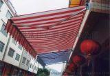 常州伸縮雨篷 常州伸縮雨棚 常州伸縮雨蓬廠家