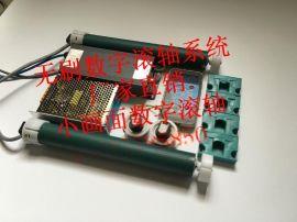 滚动灯箱系统,小画面数字滚轴系统,无刷滚动系统,数字换画系统