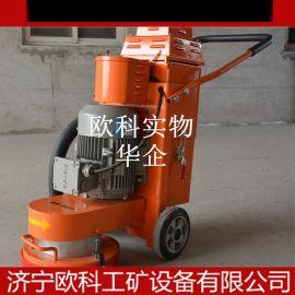 多功能环氧地坪打磨机 无尘打磨机