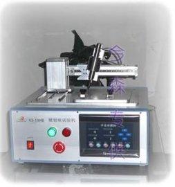 自动化耐划痕试验仪,手动耐划痕试验机