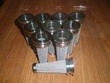 厂家直销不锈钢滤芯 不锈钢过滤筒 金属过滤片