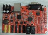 苓贯LGSV1302LM 有线语音卡、停车场专用LED语音有线卡、串口语音二次开发卡