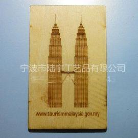 木质服装吊牌雕刻订制