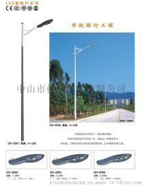 中山厂家直销新农村节能LED路灯、太阳能路灯、太阳能庭院灯