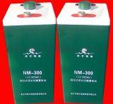 鉛酸免維護電池(內燃機車專用) (3NM-300, 4NM-450, 4NM-500)