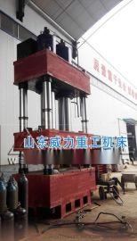 厂家销售 1200T标准液压机 立式液压机