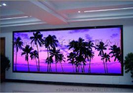 连州大型LED电子显示屏阳山全彩LED显示屏价格四会LED走屏广告牌