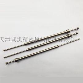 【大连顶针司筒】厂家批发SKD61顶针 FDAC司筒组件