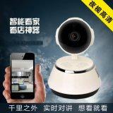 哈尔滨上门安装无线网络监控头,手机wifi智能监控头价格,哪儿批发网络摄像机