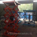 厂家直销 剪叉式升降机 运货升降平台 固定式升降机