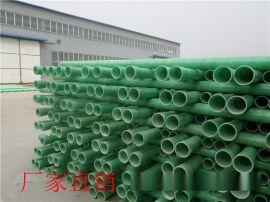 店长推荐直径100的玻璃钢电缆管 保护穿线管 玻璃钢管道