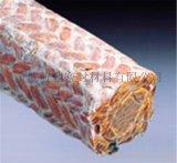 高品质耐磨红芳纶纤维编织盘根