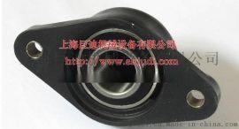 塑料轴承座/SF205-SF-206/SF-207