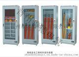 上海銷售智慧安全工具櫃