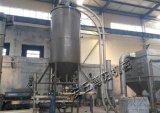 尿素管鏈輸送機、管鏈式顆粒輸送機