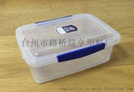 20*13*12长方形红杉树塑料保鲜盒