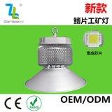 Zenlea珍領 ZL-HB1100-Q 100W+LED鰭片工礦燈