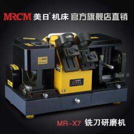 美日 φ13-φ30 MR-X7螺旋侧刃铣刀研磨机