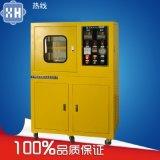 XH-406B平板硫化机、电加热实验小型开练压片机