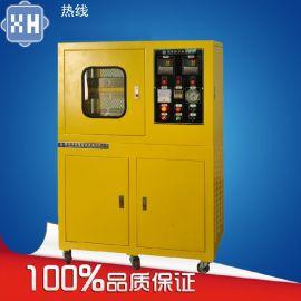 XH-406B平板**化机、电加热实验小型开练压片机