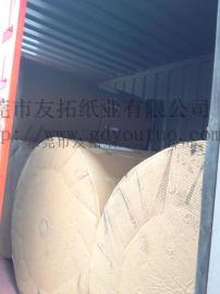 厂家批发供应126-450G佳木斯单面牛皮纸